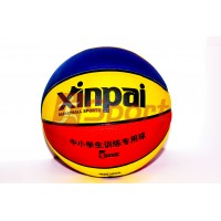 Мяч баскетбольный XINPAI