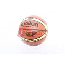 Мяч баскетбольный Molten №7 GC7