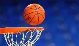 Как выбрать качественный баскетбольный мячь